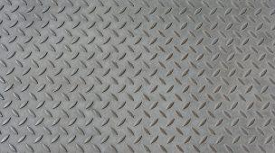 Tipos de chapas de aço e como elas podem ajudar em seu projeto - Chapa Recalcada
